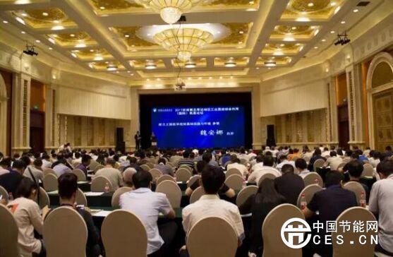 2017京津冀及周边工业固废综合利用(国际)高层论坛在京召开