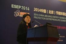 绿派(上海)能源董事长杜国梅在北京市节能环保ca88亚洲城娱乐官网家高峰论坛的发言
