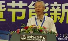 中国战略研究会文化委员原会长 现任国家纳米中心党委书记刘洪海先生会议报告