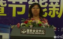 中国竞争情报网董事长:白玉君节能主题报告
